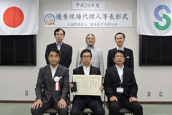埼玉県下水道公社表彰式